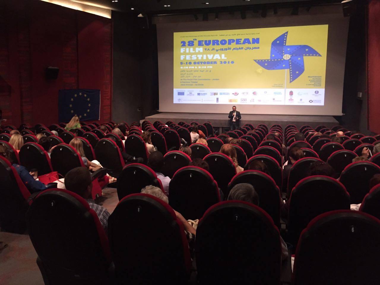 News: Amman hosts European Film Festival
