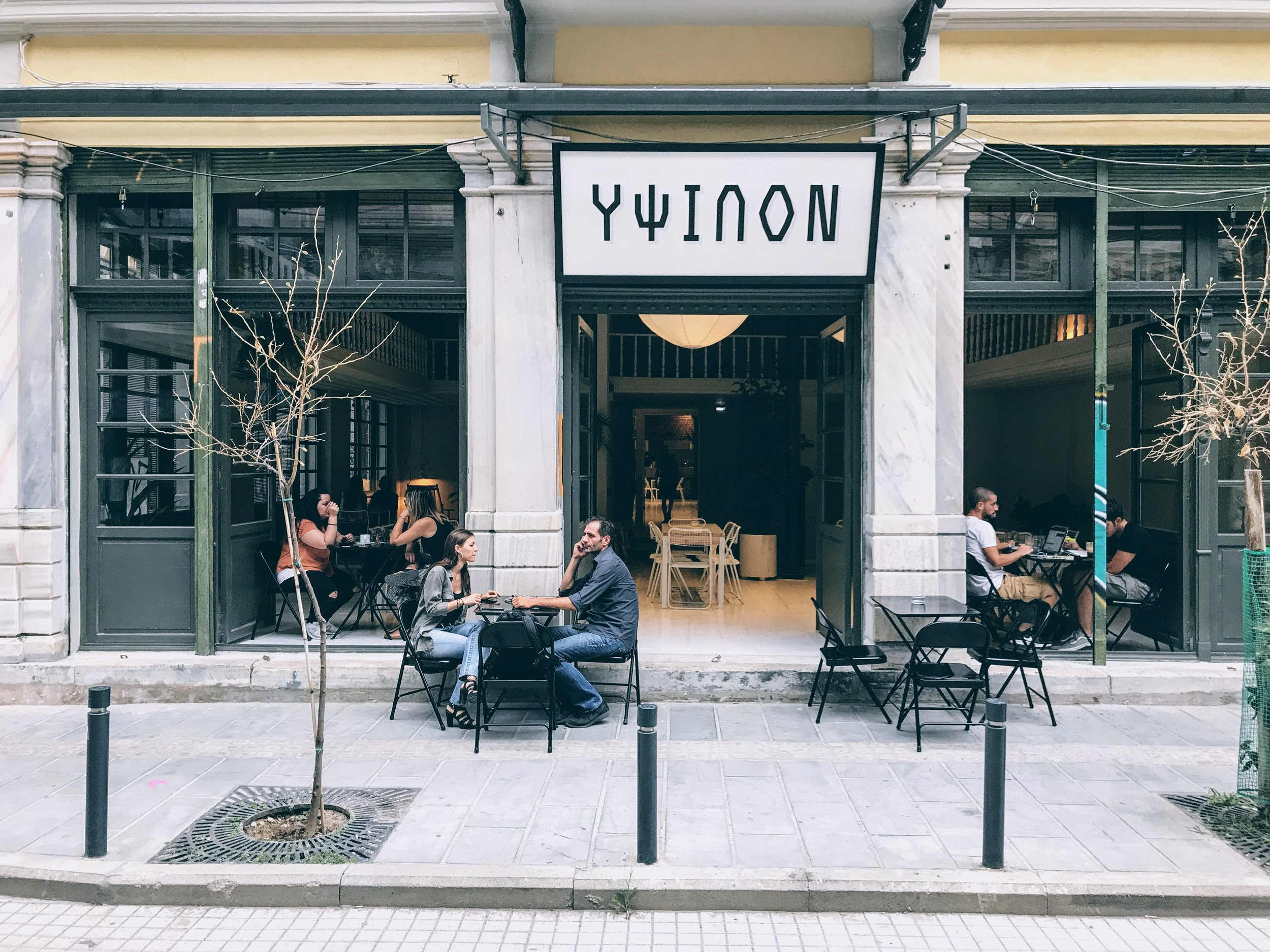 Thessaloniki: finally, an all-day art coffee space at Ypsilon