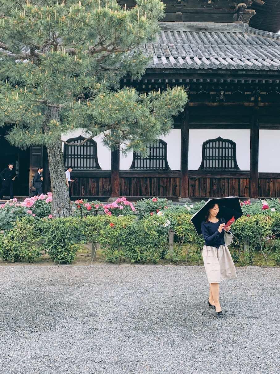 Kyoto2CJapan-TravelFoodPeople-1.jpg
