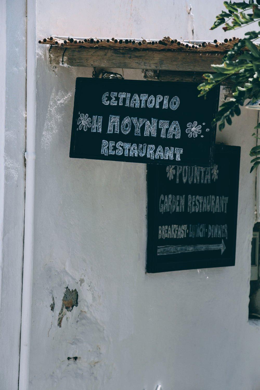MilosFolegandros-Aug201520150807334.jpg