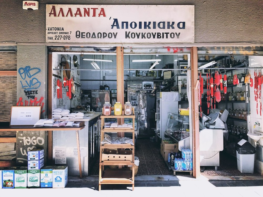 Travel Food People - Ladadika, Thessaloniki