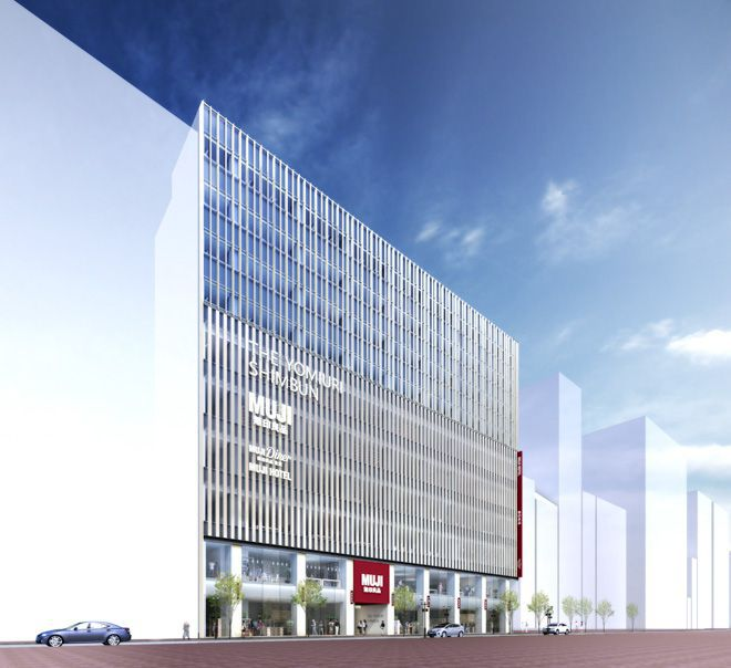 News: Muji is reportedly entering the hospitality business in Japan