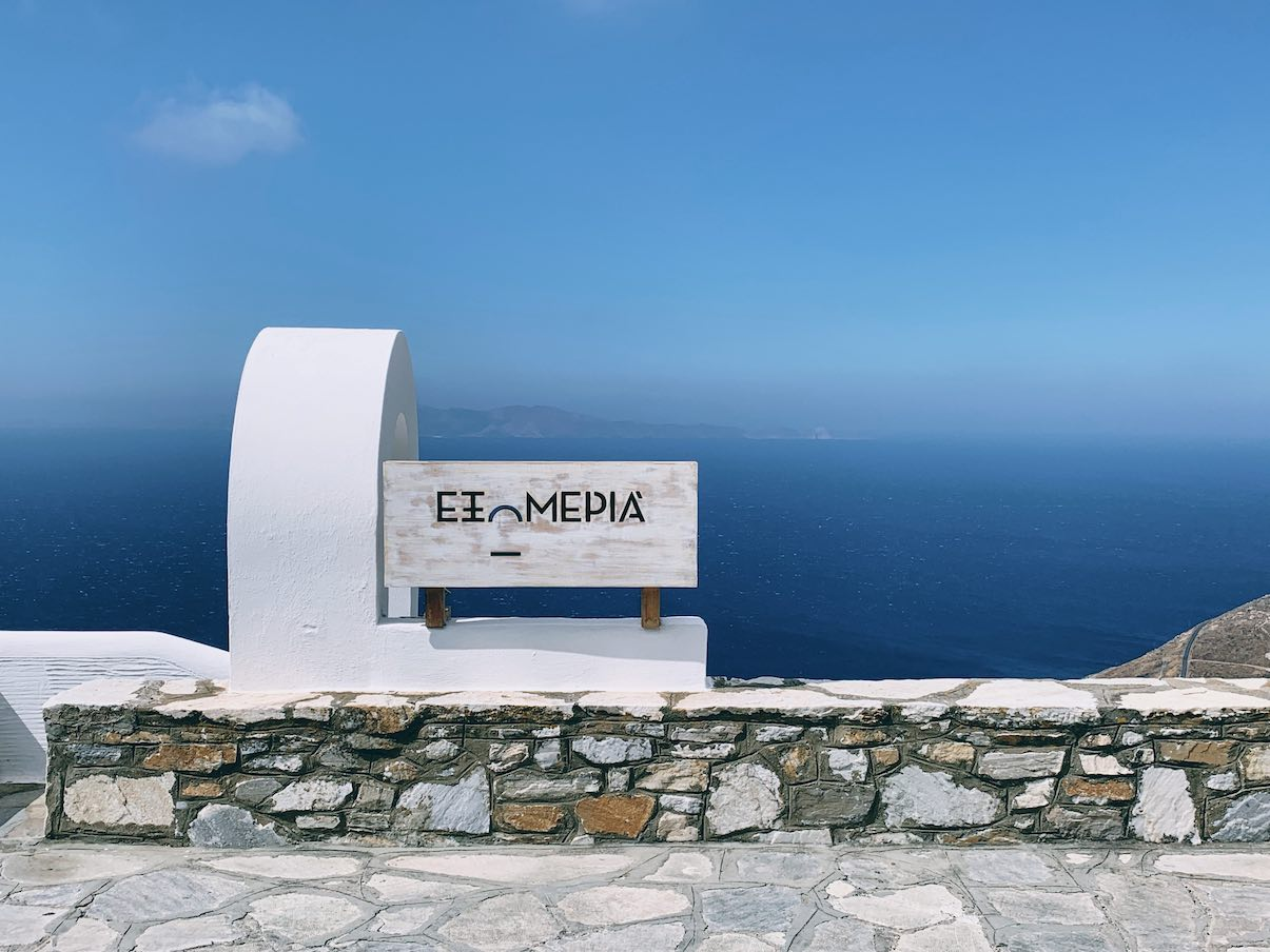 Tinos: gazing the magnificent views at Exo Meria