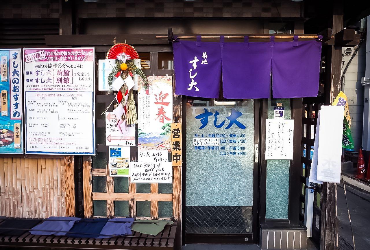 Tokyo: casual, fast and delicious sushi at Tsukiji Sushidai Honkan
