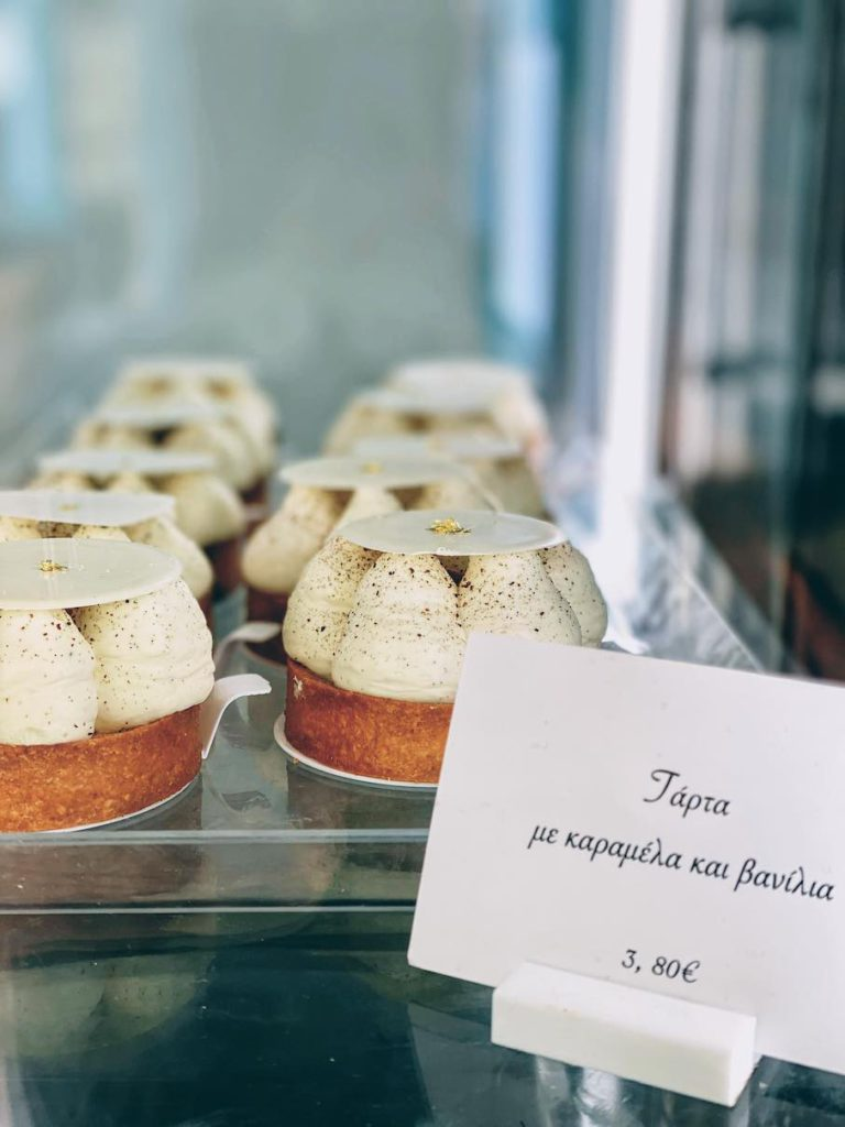 Ourse, Athens - Travel Food People