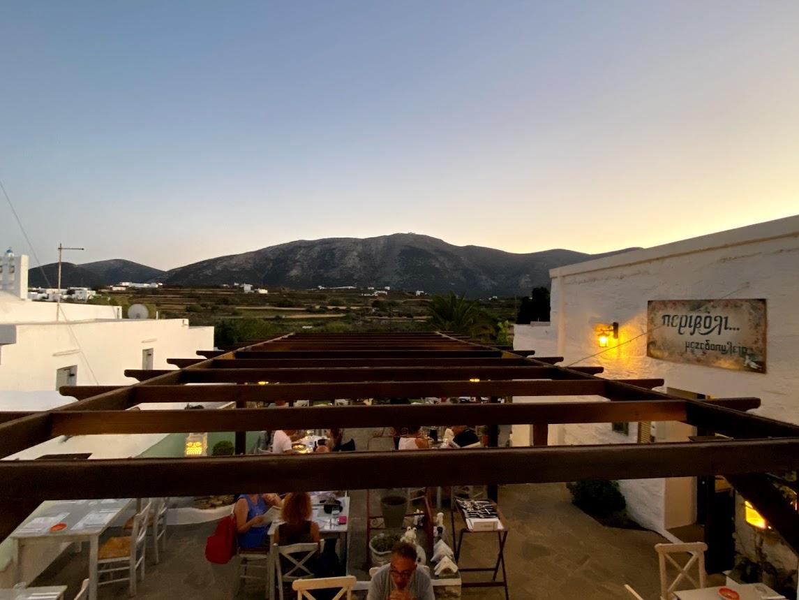 Travel Food People - Perivoli, Sifnos