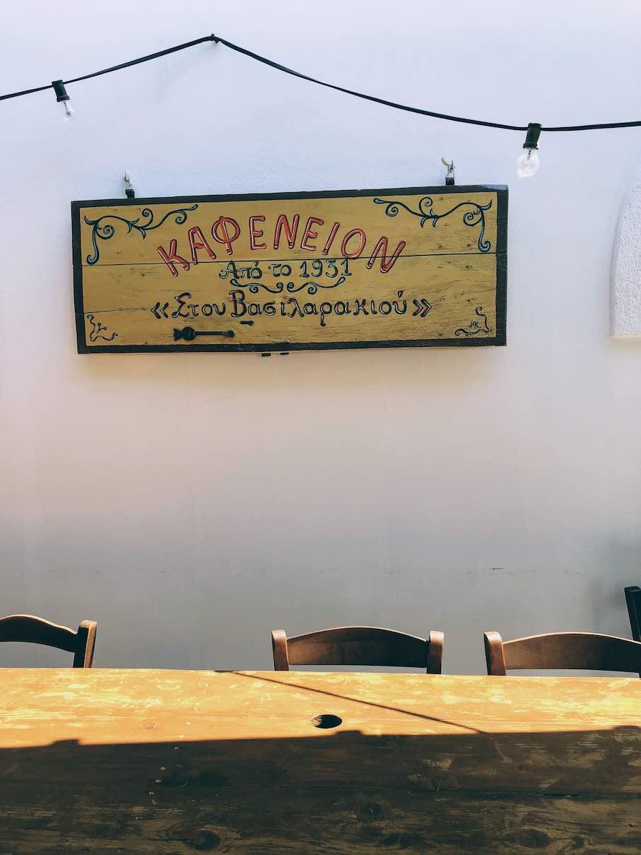 Travel Food People - Stou Vasilarakiou, Naxos
