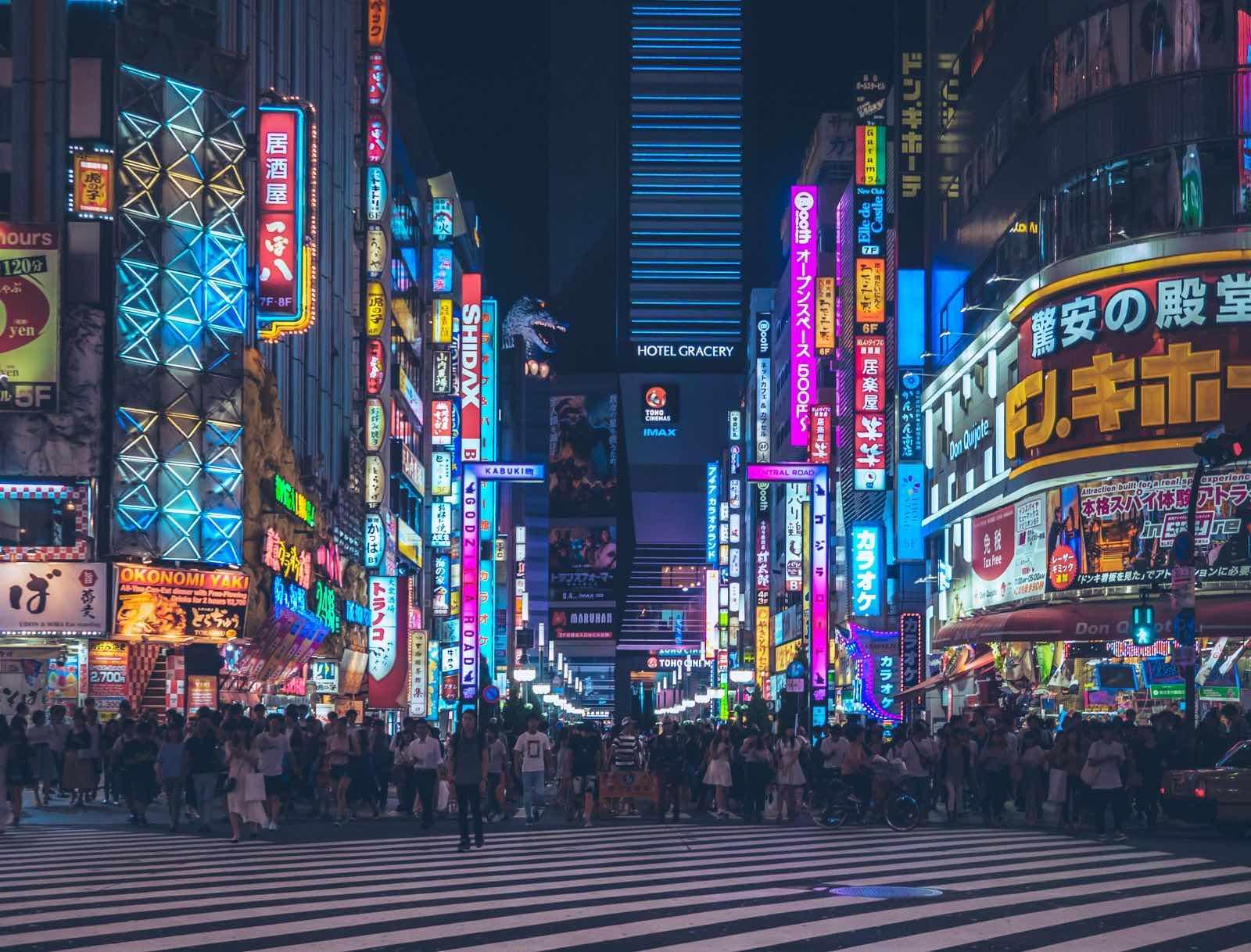 Tokyo Destination