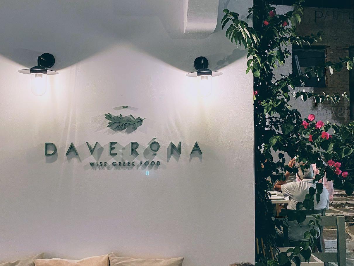Paros: elegant Greek dining at Daverona