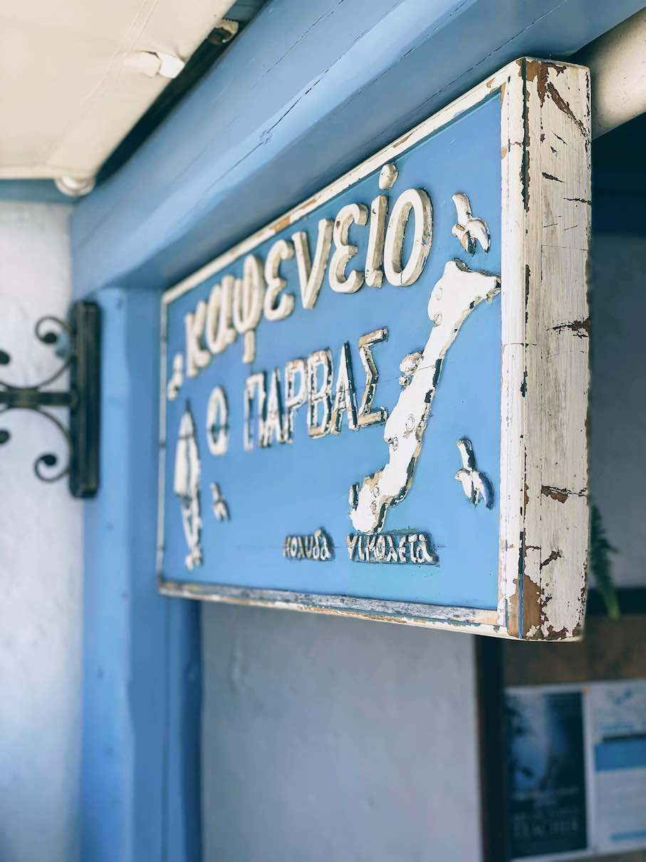 Travel Food People - Parvas, Amorgos